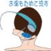 洗髪で一番大切な 流し の方法 と シャンプーの回数